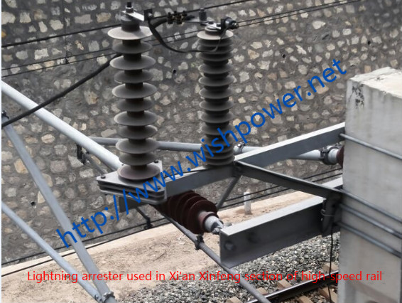 Lightning arrester used in Xi'an Xinfeng section of high-speed rail